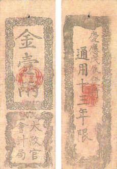 かーしゅうの一橋大日本史論述社会経済史:近代